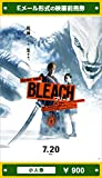 『BLEACH』映画前売券(小人券)(ムビチケEメール送付タイプ)