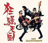 狂騒天国【通常盤】 CD ユーチューブ 音楽 試聴