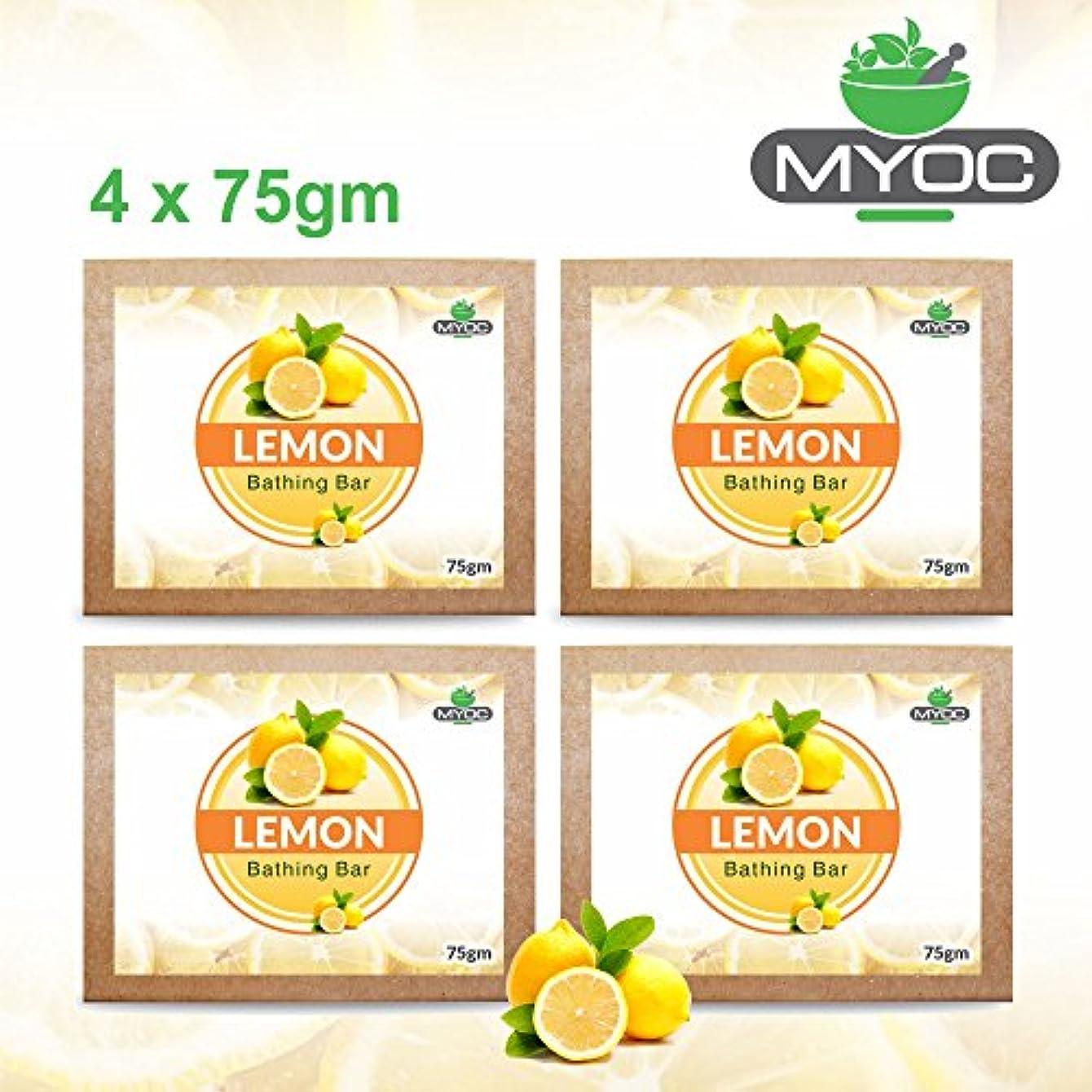どんよりしたラフトの頭の上Lemon Oil And Vitamin E Astringent Soap, deodorant, antiseptic soap for clogged pores and acne prone skin 75g...