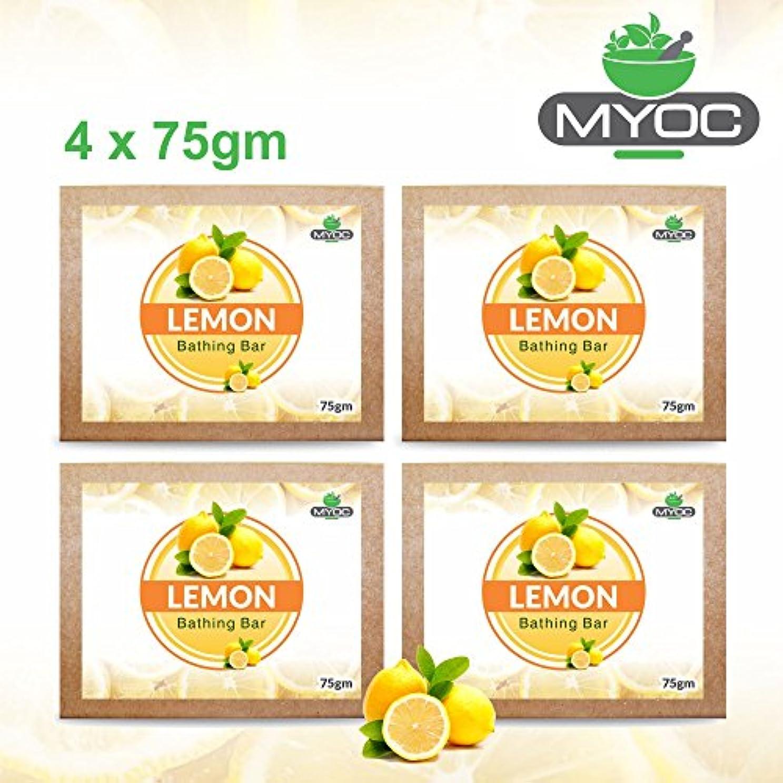 航空便法律によりジムLemon Oil And Vitamin E Astringent Soap, deodorant, antiseptic soap for clogged pores and acne prone skin 75g...