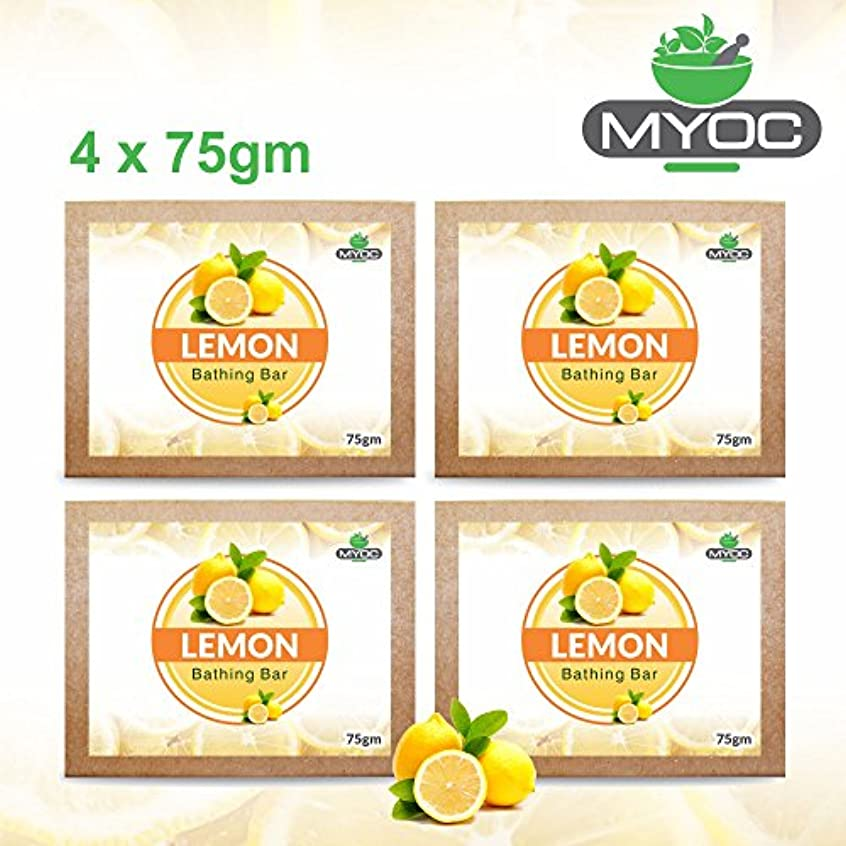 王族金額軍隊Lemon Oil And Vitamin E Astringent Soap, deodorant, antiseptic soap for clogged pores and acne prone skin 75g x 4 Pack