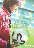 FANTASISTA Shunsuke Nakamura IN SCOTLAND GLASGOW [DVD]