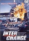 インターチェンジ [DVD]