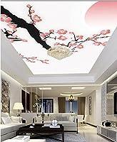 Weaeo シンプルな梅のデザインの天井のカスタム写真の壁紙大規模 3 次元ステレオロマンチック天井 -350 × 250 Cm
