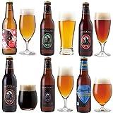 <春限定クラフトビール「さくら」入> 地ビール 6種6本 飲み比べセット