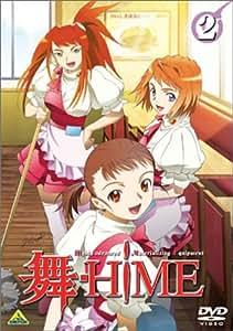 舞-HiME 2 [DVD]