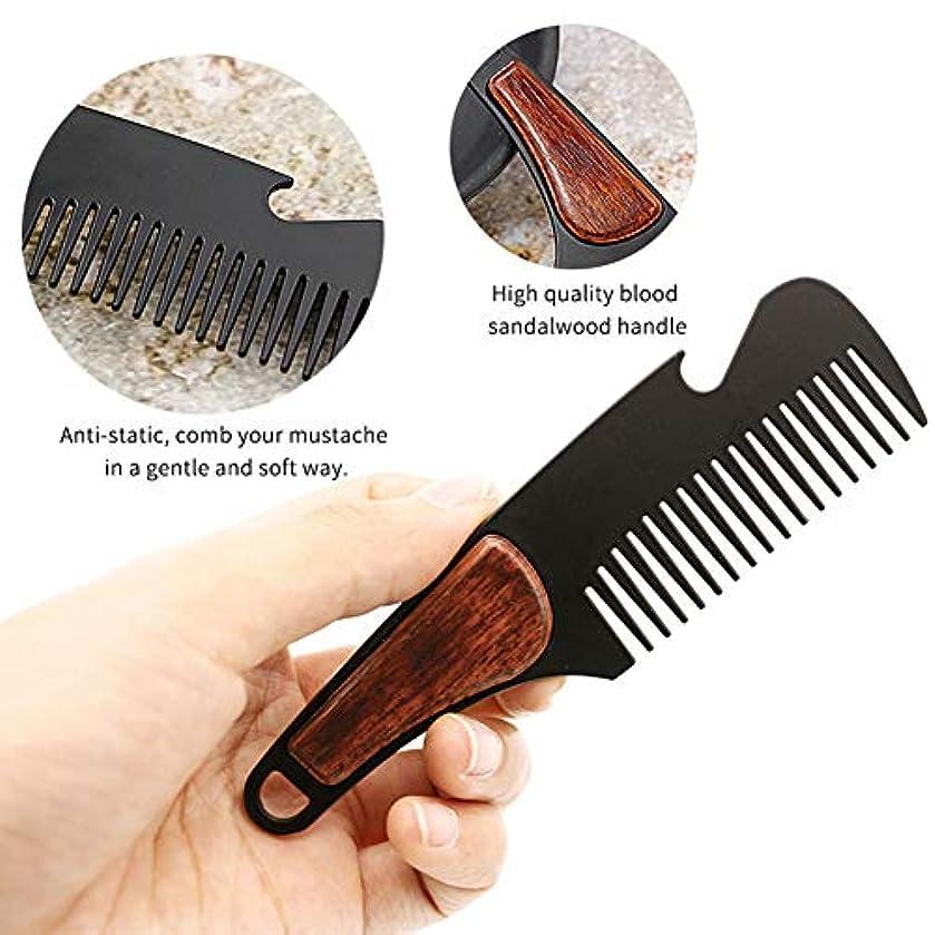 肥沃なオンシリングあごひげくし FidgetFidget 携帯用木の多機能のスタイリングの櫛のひげの櫛の栓抜き