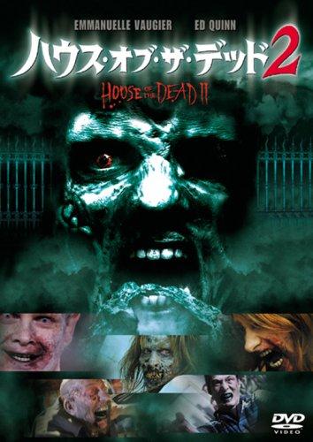 ハウス・オブ・ザ・デッド2 [DVD]の詳細を見る