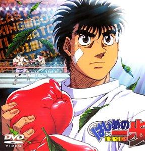 DVD/はじめの一歩 VOL.1/アニメーション