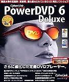 POWER DVD 6 Deluxe