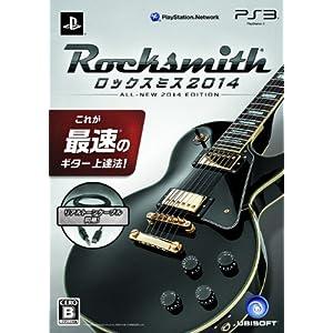 ロックスミス2014 (リアルトーンケーブル同梱版) - PS3