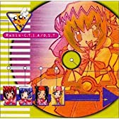 アキハバラ電脳組 Rebis-C.T.i.A ― オリジナル・サウンドトラック