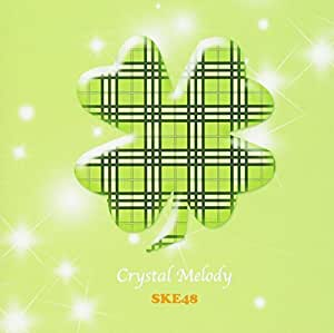 SKE48 作品集