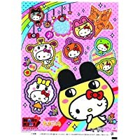 綿菓子袋 なりきりキティ【たまごっち】(100入)  / お楽しみグッズ(紙風船)付きセット