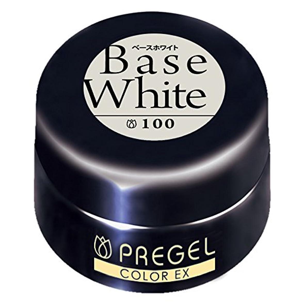 カスタム早熟袋プリジェル ジェルネイル プリジェル ジェルネイル カラーEX ベースホワイト100 4g カラージェル UV/LED対応