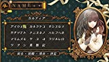 「Code:Realize ~創世の姫君~」の関連画像
