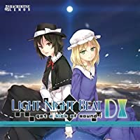 Light Night Beat DX