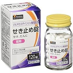 【Amazon.co.jp 限定】【指定第2類医薬品】 PHARMA CHOICE せき止め錠 コンコン咳止め錠 120錠