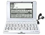 セイコーインスツル IC DICTIONARY 電子辞書 SL901X(SR-S9001/学校販売版) 英語 音声対応モデル