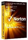 【旧商品】Norton Internet Security 2012 オフィスパック 10PC