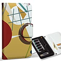 スマコレ ploom TECH プルームテック 専用 レザーケース 手帳型 タバコ ケース カバー 合皮 ケース カバー 収納 プルームケース デザイン 革 クール イラスト 前衛的 005836