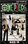 ONE PIECE  6 (ジャンプ・コミックス)