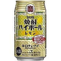 宝 焼酎ハイボール レモン (350ml×24本)×2ケース