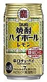 宝 焼酎ハイボール レモン (350ml×24本)×3箱
