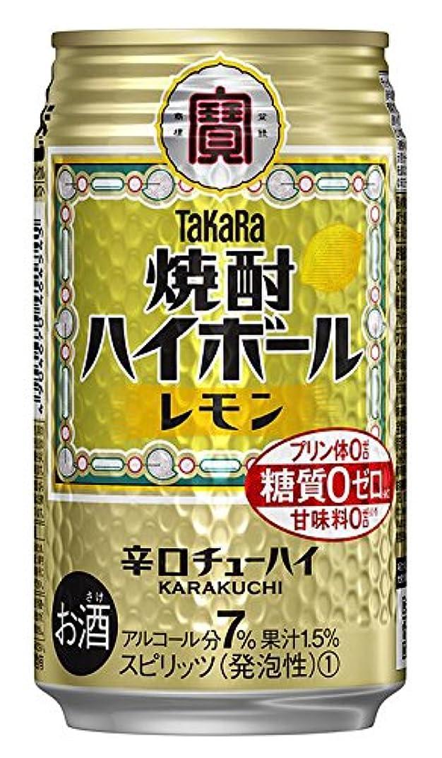 肝炭水化物反逆宝 焼酎ハイボール レモン (350ml×24本)×2ケース