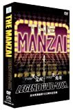 THE MANZAI LEGEND DVD-BOX 1980 笑いの覚醒~1982 ...[DVD]