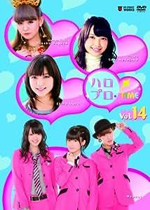 ハロプロ・TIME Vol.14 [DVD]