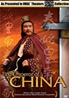 First Emperor of China [DVD] [Import]