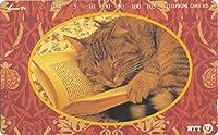 テレホンカード/テレカ 動物、猫、ねこ、ネコ、仔猫、写真 ③ 105度数