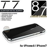 iPhone8 / iPhone7 バンパー ケース SWORD T7 アルミバンパー メタルバンパー カメラガード・ストラップホール付(iPhone8 / iPhone7,ガンメタリック(単色))