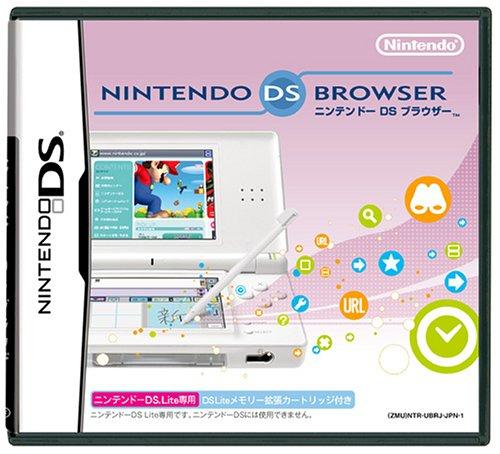 ニンテンドーDSブラウザー (ニンテンドーDS Lite用:DS Liteメモリー拡張カートリッジ同梱)