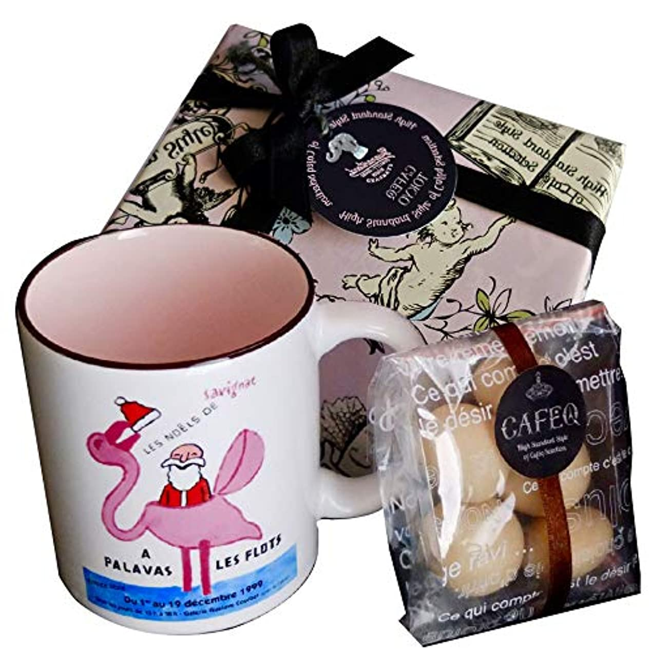 パレード見捨てられた役割cafe,q カフェック、オリジナルチョコレート & サヴィニャック マグカップ(クリスマスサンタ/フラミンゴサンタ)セットギフト (マカダミアメープルチョコレート)