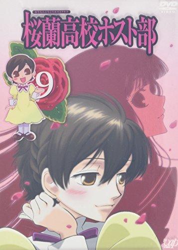 桜蘭高校ホスト部 Vol.9 [DVD]の詳細を見る