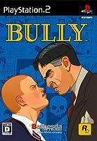 Bully2に関連した画像-07