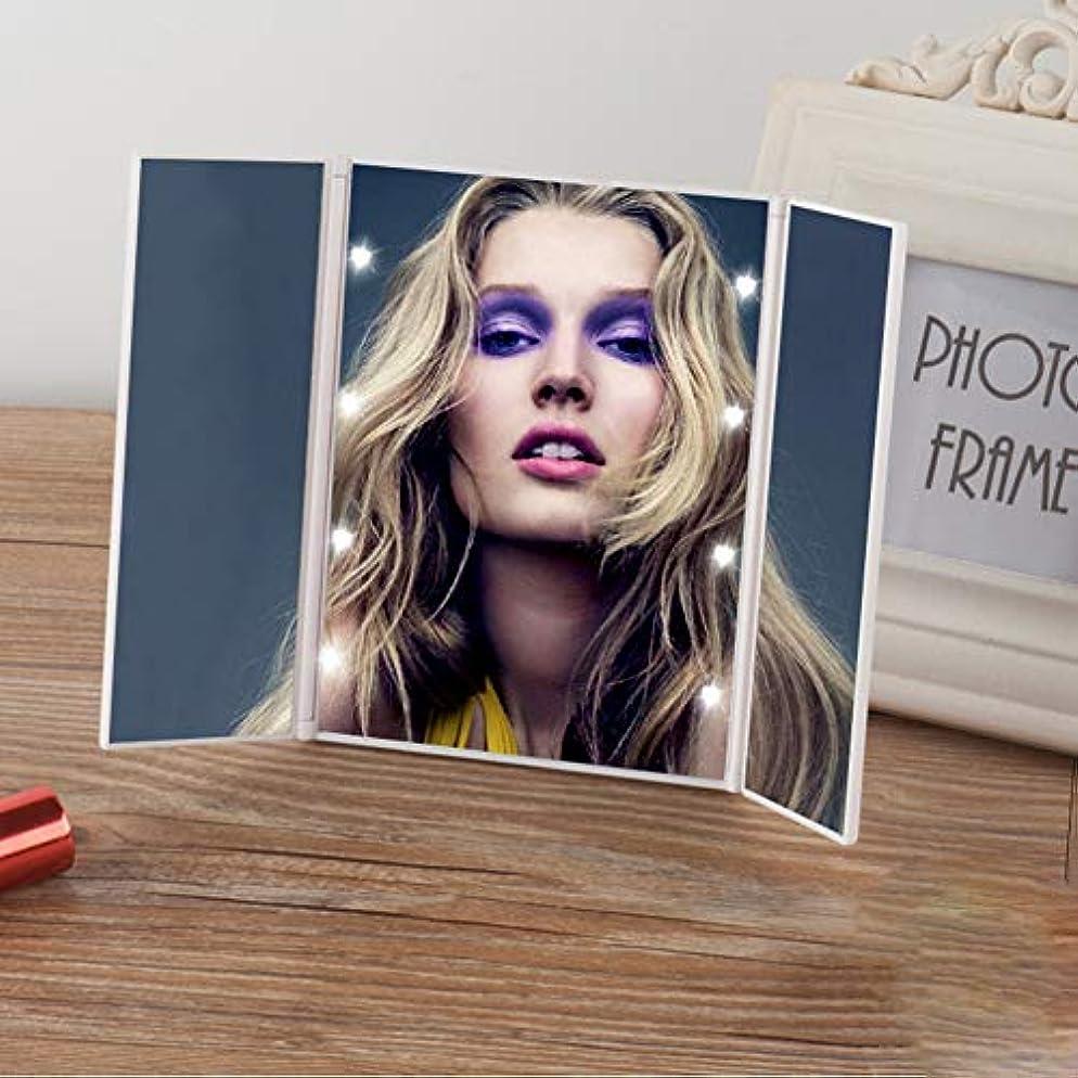 切り下げ耐久ジャニスCatChi 化粧鏡 女優ミラー LED付き 折りたたみ式 タッチ メイクミラー 三面鏡 卓上 スタンドミラー 乾電池式