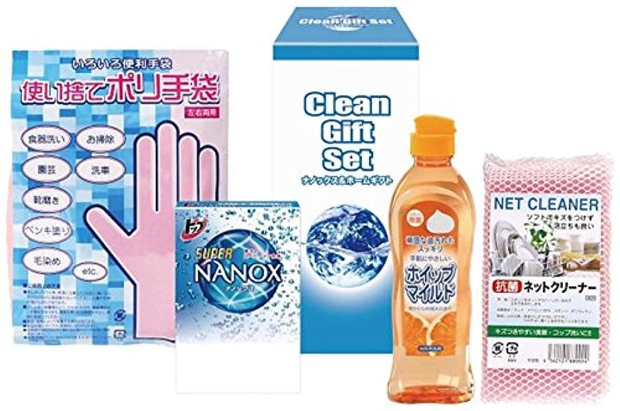 横たわる傭兵娘ライオン トップ ナノックス 洗濯 洗剤 クリーン  贈答 ギフトセット 4点セット N×G-A 6853