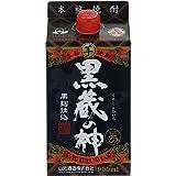 山元酒造 黒蔵の神 芋 25度 900ml×6本