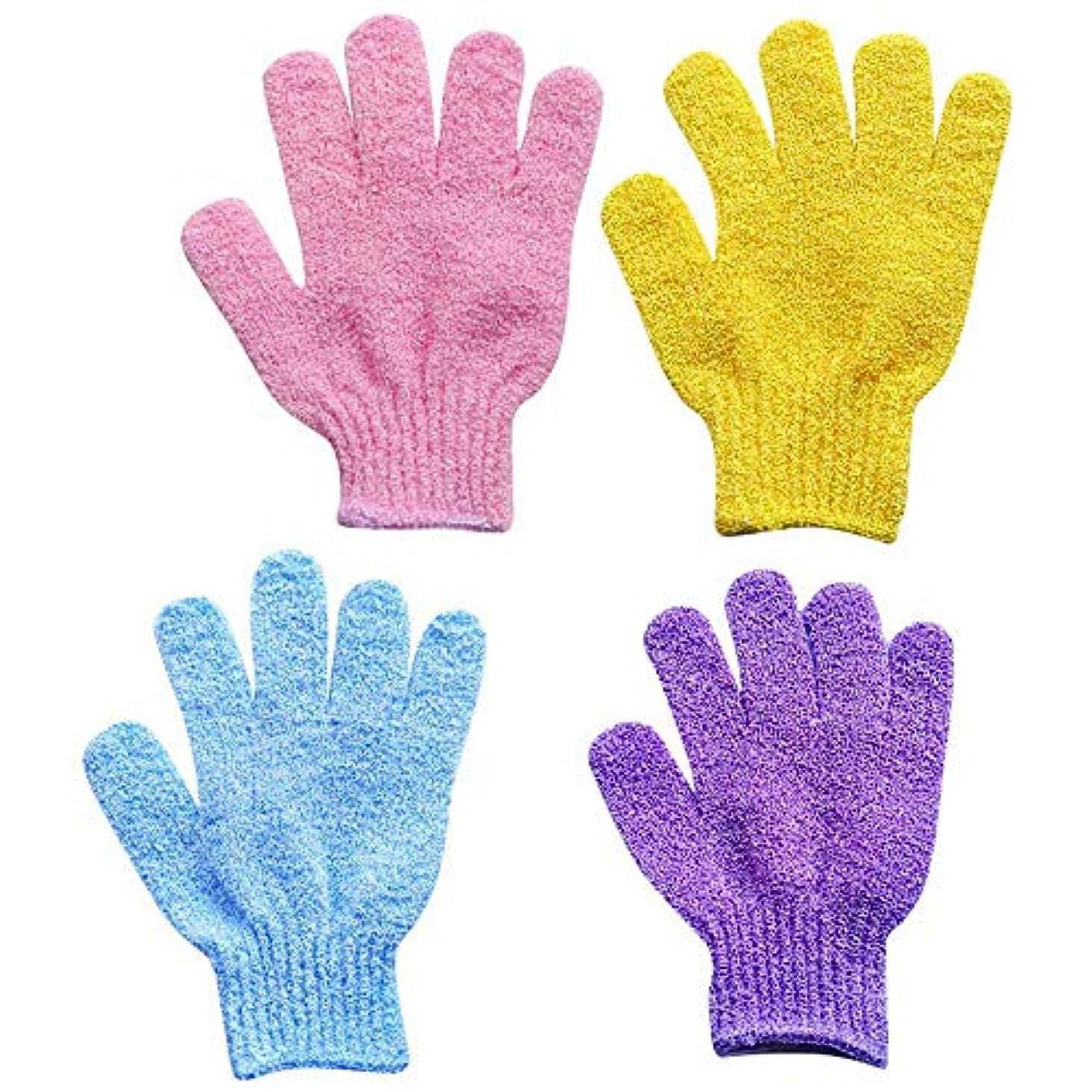 解読するアサートの頭の上8枚セット バス用品 垢すり手袋 五本指浴用手袋 ボディタオル 入浴用品