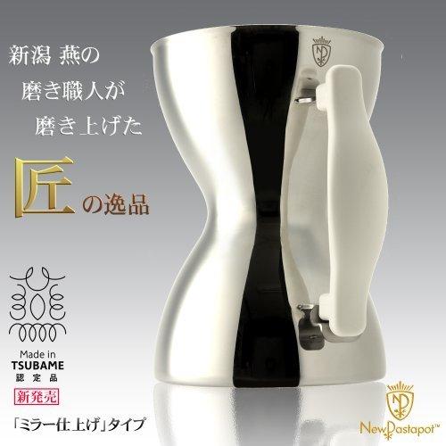 時短・エコパスタ鍋NewPastapot(