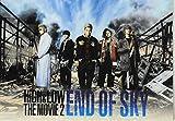 【映画パンフレット】HiGH&LOW THE MOVIE 2  END OF SKY 通常版