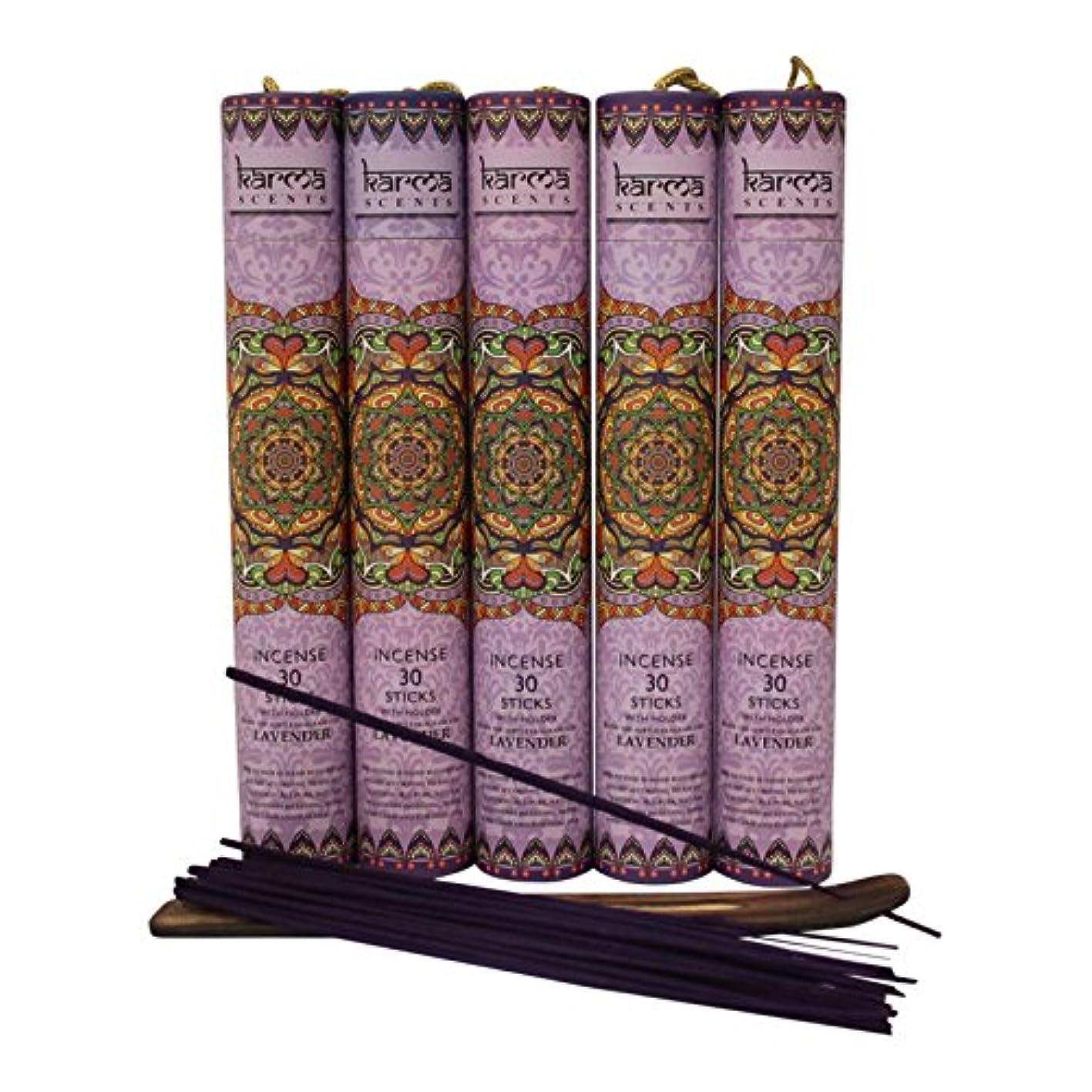 発音する州バーゲンお香5パックセット ギフトパック 各パックにお香立て付き 計150本 お香立て5付き パープル