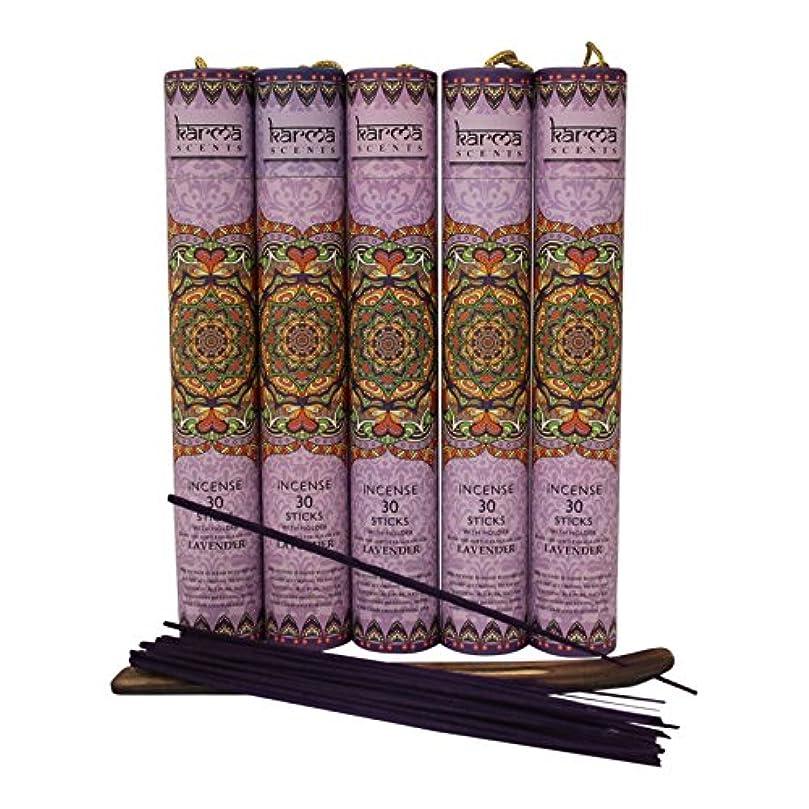 ビュッフェ慢木製お香5パックセット ギフトパック 各パックにお香立て付き 計150本 お香立て5付き パープル