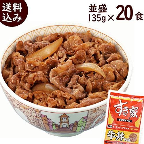 にく 送料税込 すき家 牛丼の具(並盛)135g×20袋
