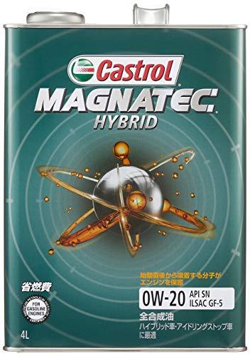 カストロール エンジンオイル MAGNATEC HYBRID 0W-20 4L 4輪ガソリン車専用全合成油 SN/GF-5 Castrol