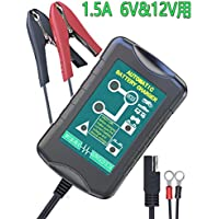 LST バッテリー充電器 バッテリーチャージャー 6Vと12V用 メンテナンス充電器 5-40Ahバッテリー用 自動車&バイク用 全自動充電 LED表示 逆接続&ショート&過電圧&電流保護 (黒)