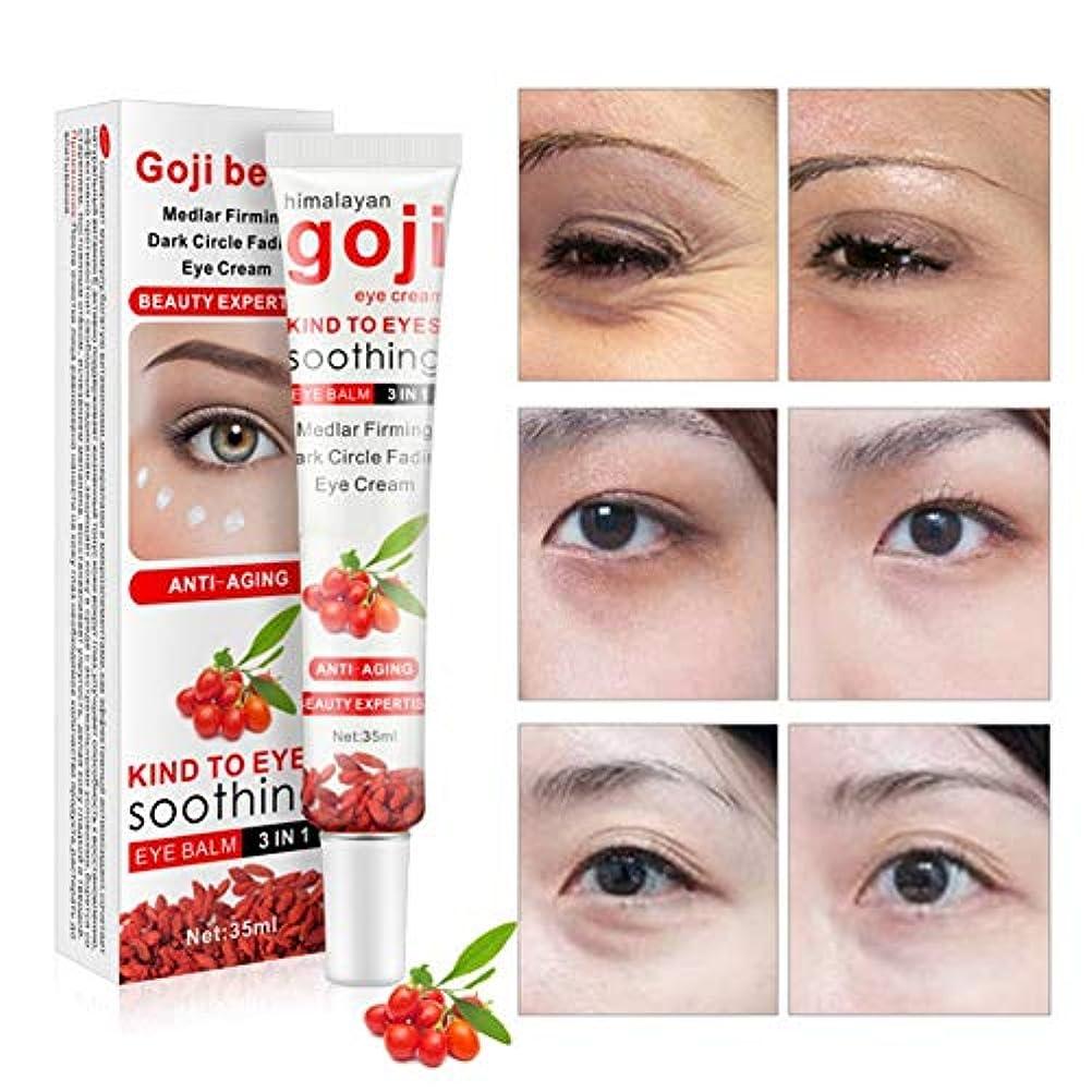 皮肉信じられないスコアしわ防止アイクリーム、中国のクコの目の皮の更新のクリームの保湿の引き締めの希薄ダークサークルの目袋の希釈クリーム